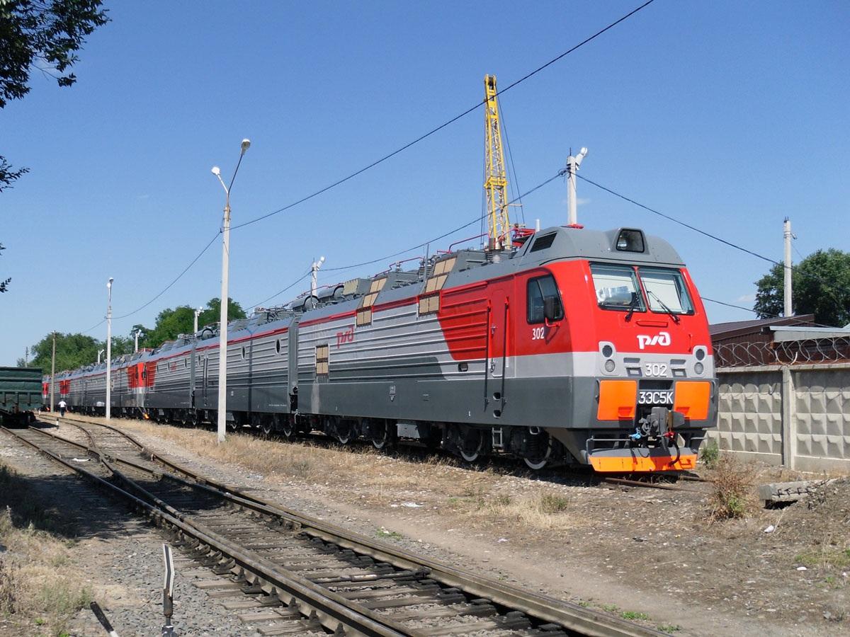 Новочеркасск. 3ЭС5К-302 Ермак