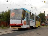 Донецк. К1 №3029
