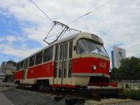 Донецк. Tatra T3 №148