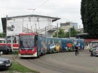 Киев. К1М8 №500