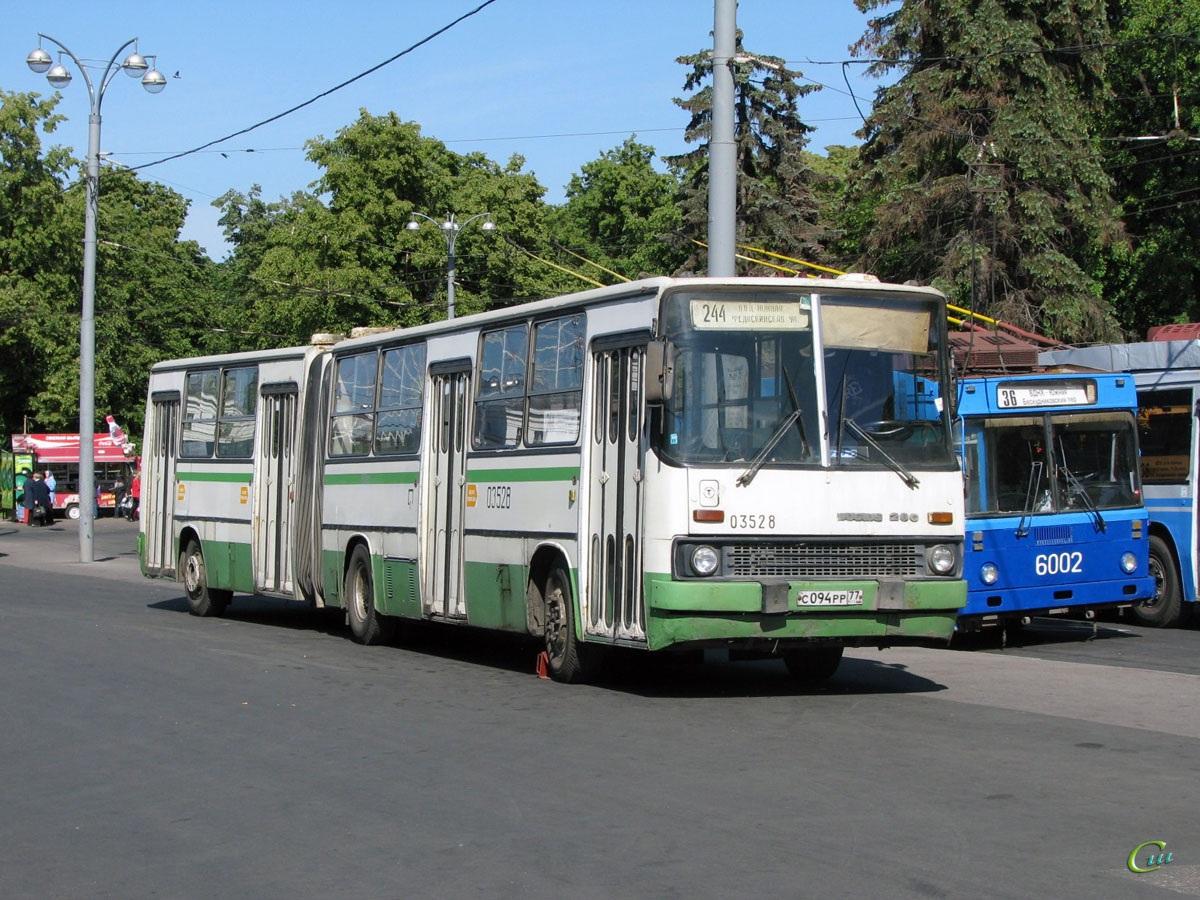 Москва. МТрЗ-6223 №6002, Ikarus 280.33M с094рр
