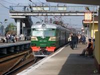 ЭД2Т-0007