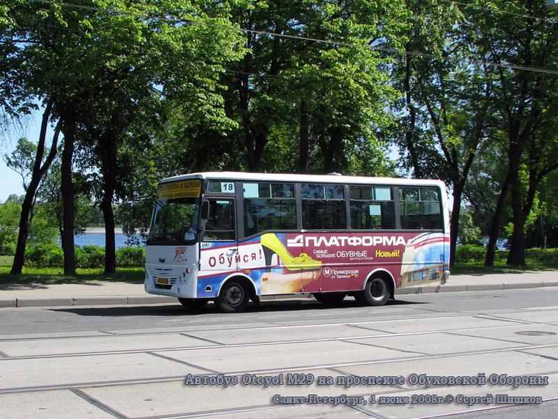 Санкт-Петербург. Otoyol M29 City ат752