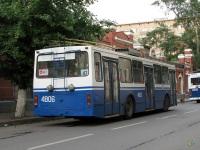 Москва. АКСМ-20101 №4806