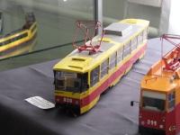 Tatra T6B5 (Tatra T3M) №820