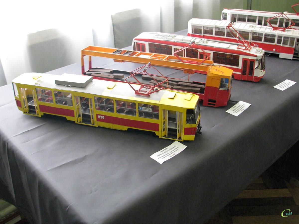 Таганрог. 71-134АЭН5 (ЛМ-99АЭН5) №354, Tatra T6B5 (Tatra T3M) №820, ТК-28 №311