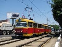 Краснодар. Tatra T3SU №063, Tatra T3SU №062