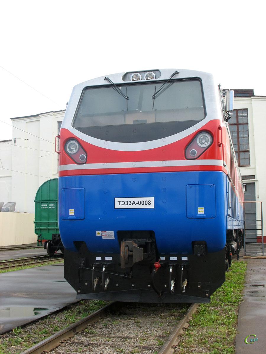 Москва. ТЭ33А-0008