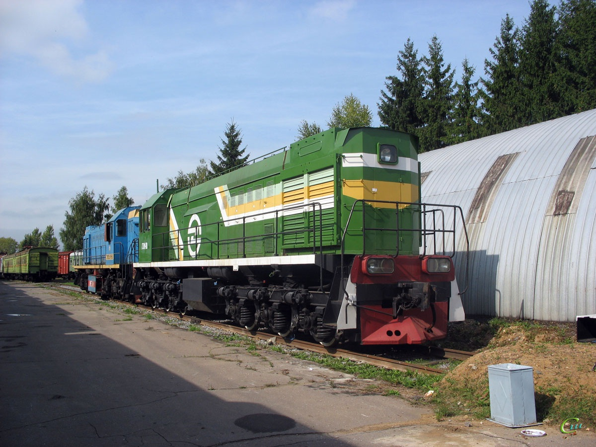 Москва. ГЭМ10-001