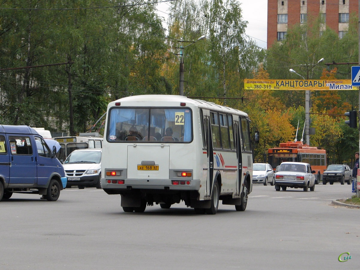 Смоленск. ПАЗ-4234 ае168