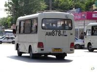Таганрог. Hyundai County SWB ам878