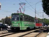 Краснодар. 71-605 (КТМ-5) №324, 71-605 (КТМ-5) №315