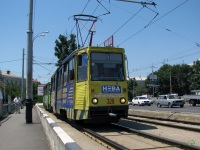 Краснодар. 71-605 (КТМ-5) №328, 71-605У (КТМ-5У) №339
