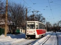 Енакиево. 71-605 (КТМ-5) №010