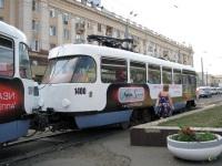 Днепр. Tatra T3 №1399, Tatra T3 №1400