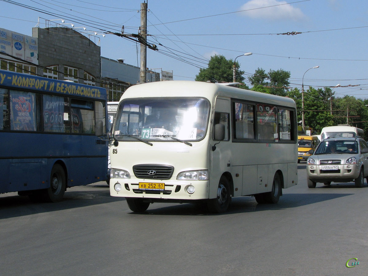 Таганрог. Hyundai County SWB кв252