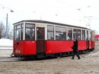 Санкт-Петербург. МС-4 №2424, МСП Слон №2384