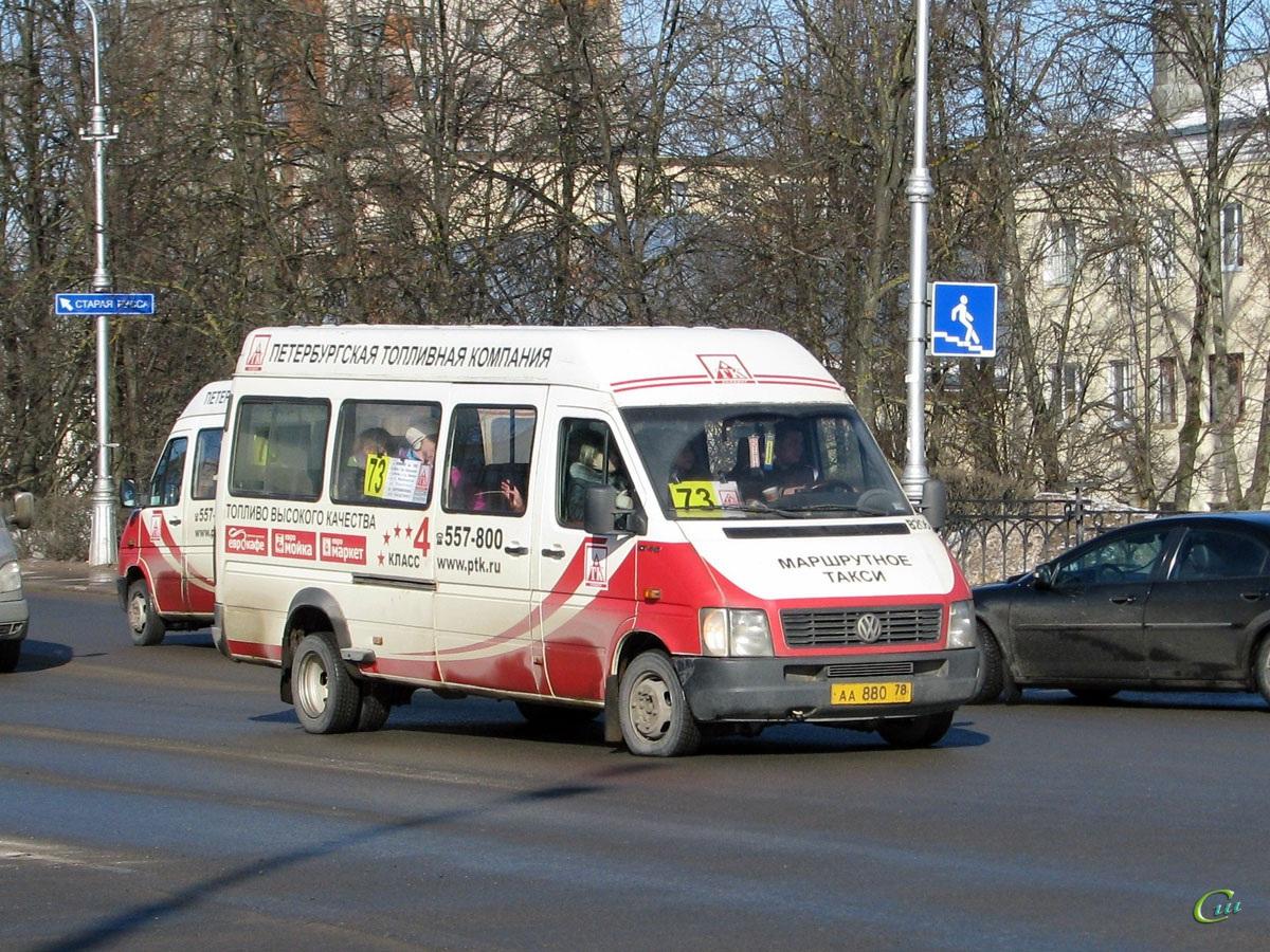 Великий Новгород. Volkswagen LT46 аа880