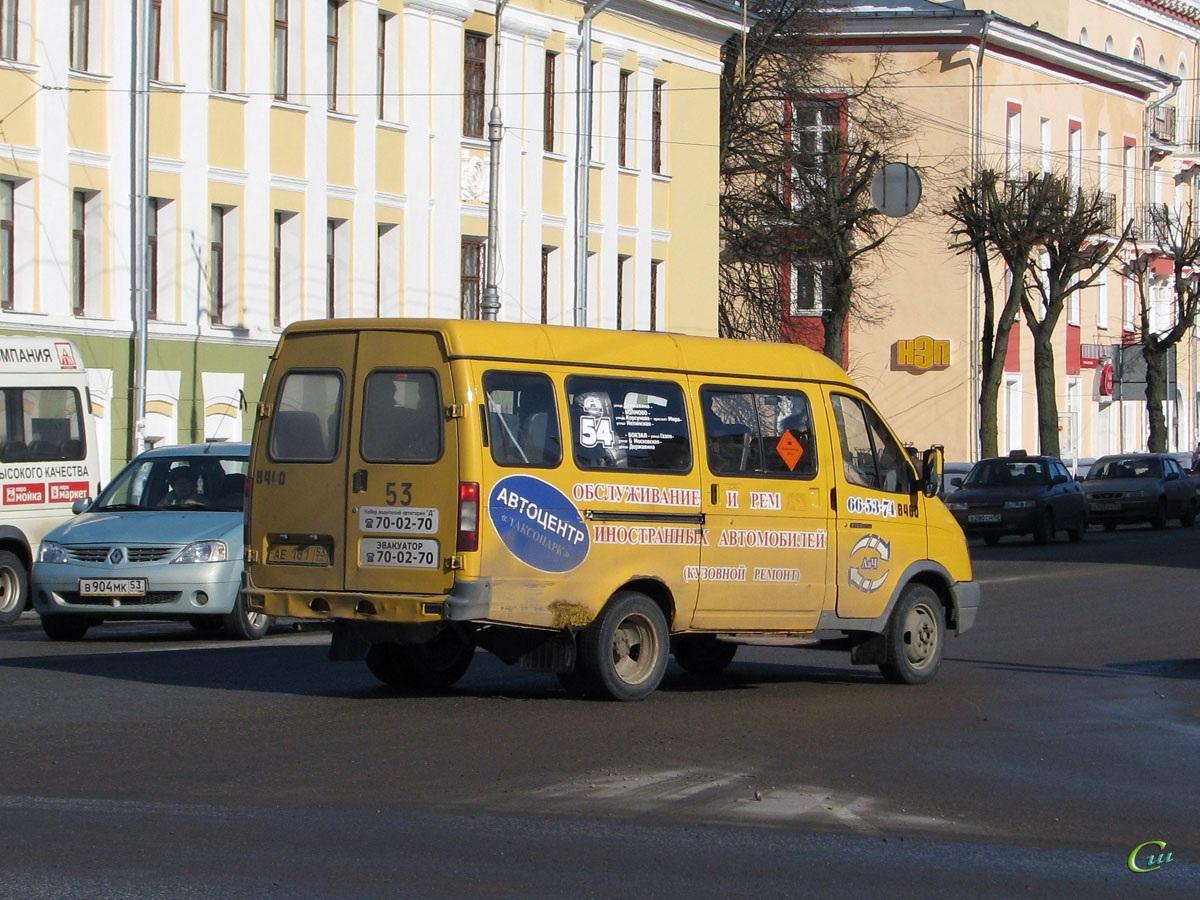 Великий Новгород. ГАЗель (все модификации) ае181