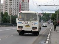 Вологда. ПАЗ-32054 ае613