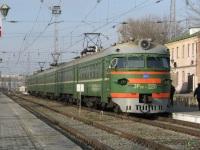 Таганрог. ЭР9П-220