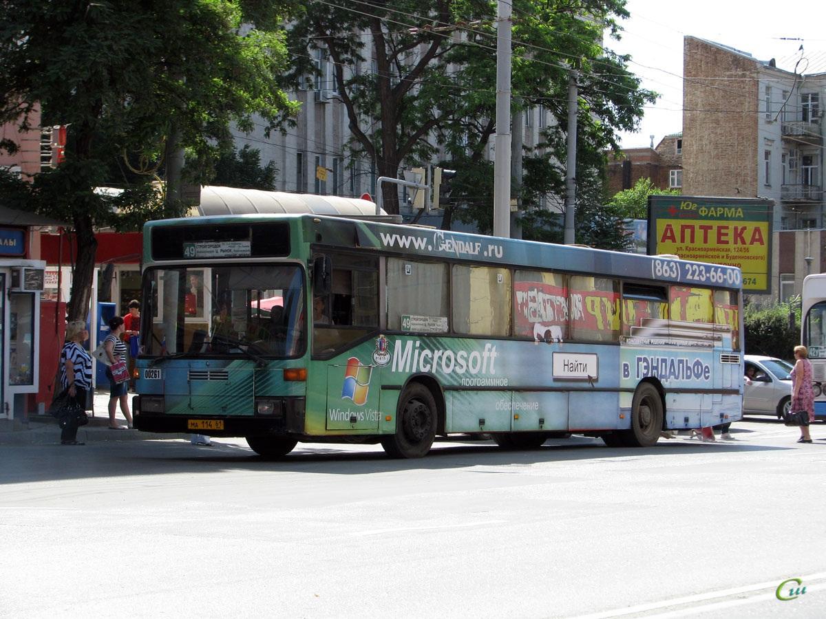 ростов дон картинки на автобусах впечатление, что