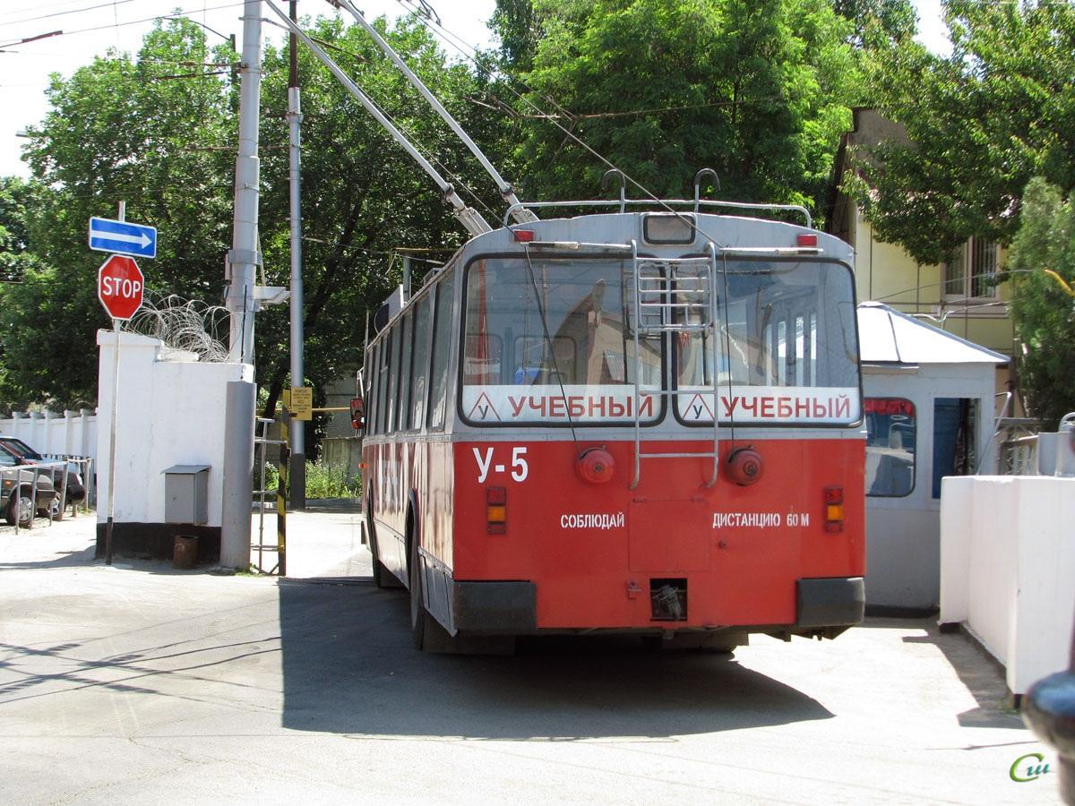 Краснодар. ЗиУ-682Г00 №У-5