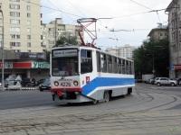 Москва. 71-617 (КТМ-17) №4226