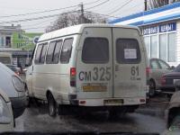 Таганрог. ГАЗель (все модификации) см325