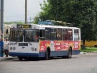Брянск. ЗиУ-682Г-016 (012) №1003