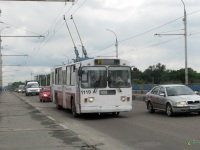 Брянск. ЗиУ-682Г-016 (012) №1119