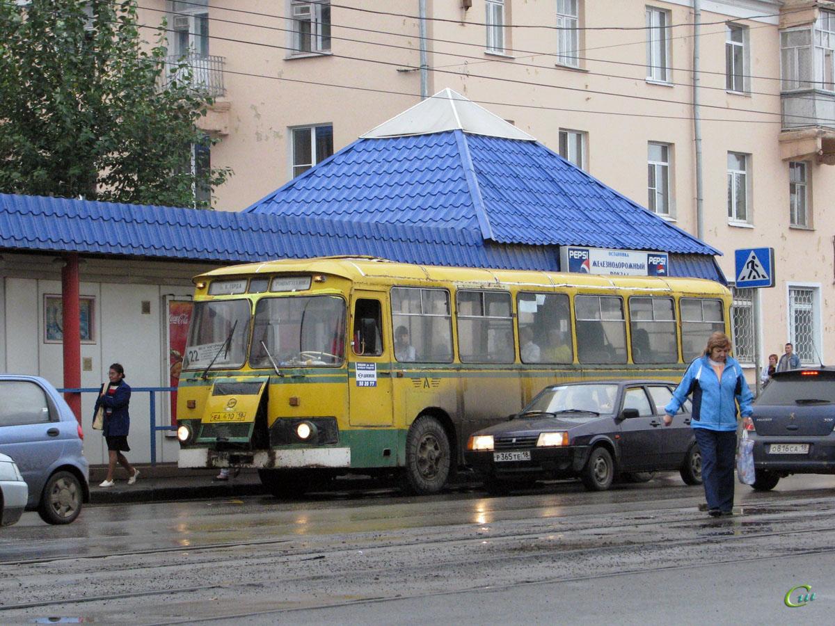 Ижевск. ЛиАЗ-677М еа410