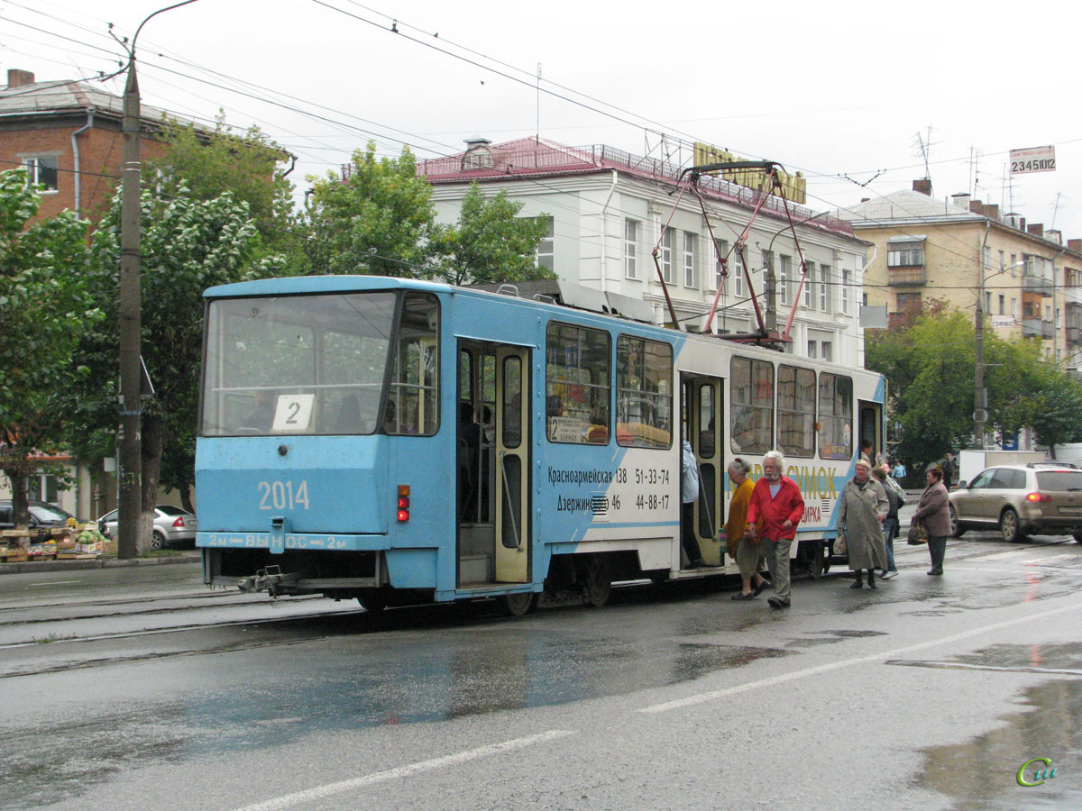 Ижевск. Tatra T6B5 (Tatra T3M) №2014