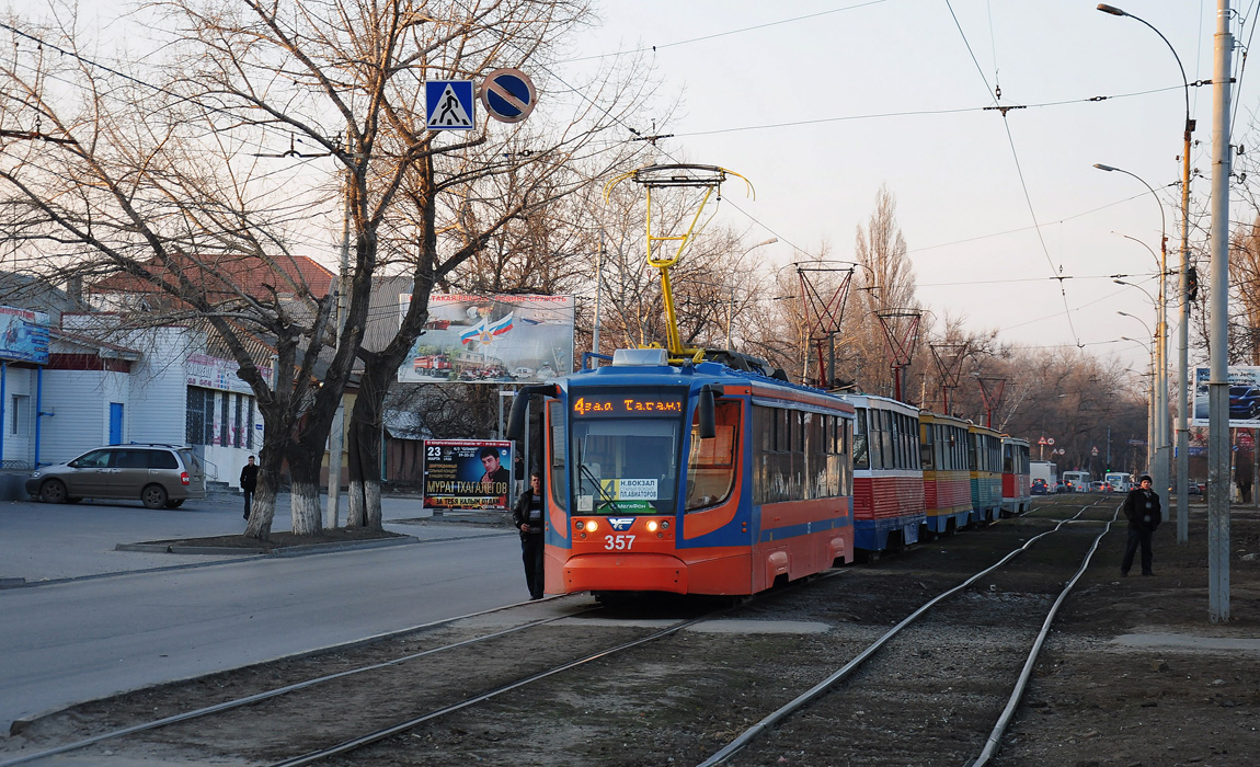 Таганрог. 71-623-02 (КТМ-23) №357