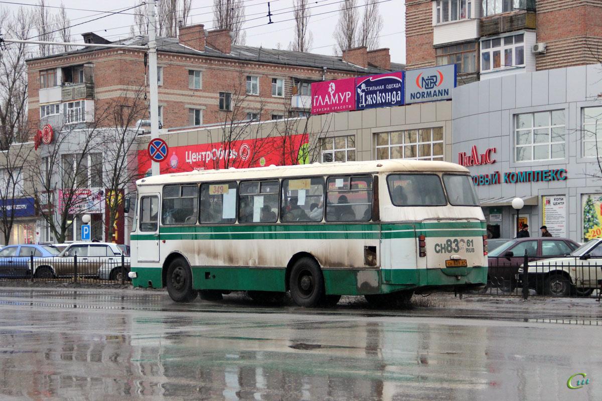 Волгодонск. ЛАЗ-695Н сн839