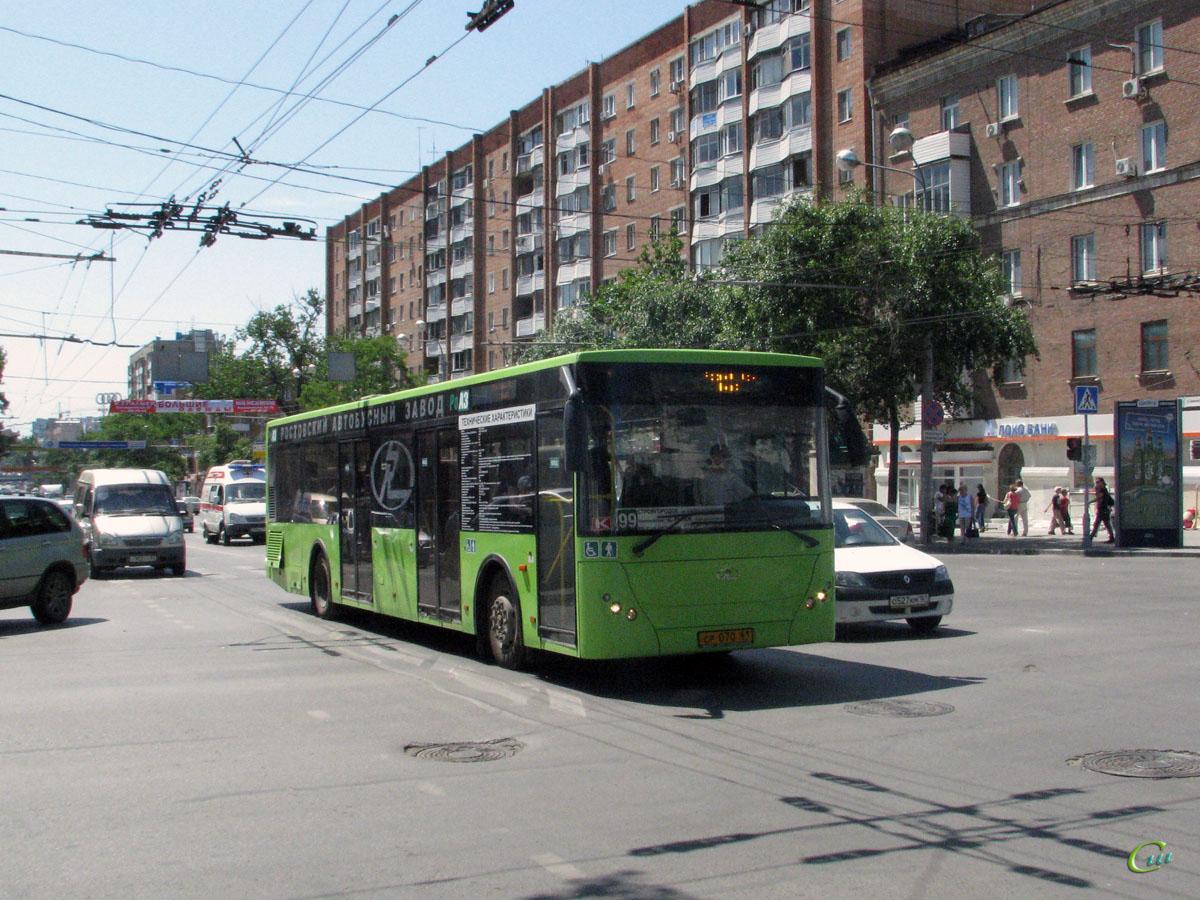 Ростов-на-Дону. РоАЗ-5236 ср070