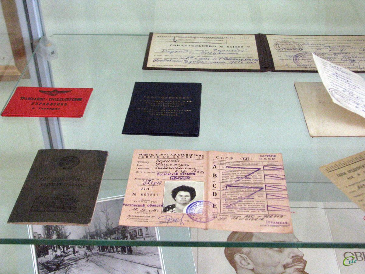 Таганрог. Различные водительские удостоверения