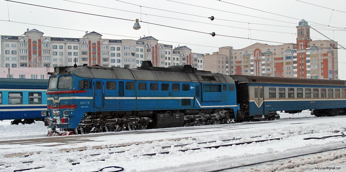 Орша. 2М62У-0308