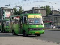 Харьков. БАЗ-А079 Эталон AA1705AA