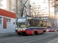 Москва. 71-619К (КТМ-19К) №2061