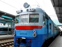 Донецк. Д1-508