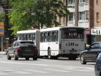 Ростов-на-Дону. Mercedes-Benz O345G р249ан
