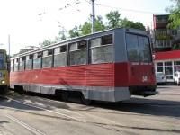 Краснодар. 71-605 (КТМ-5) №341