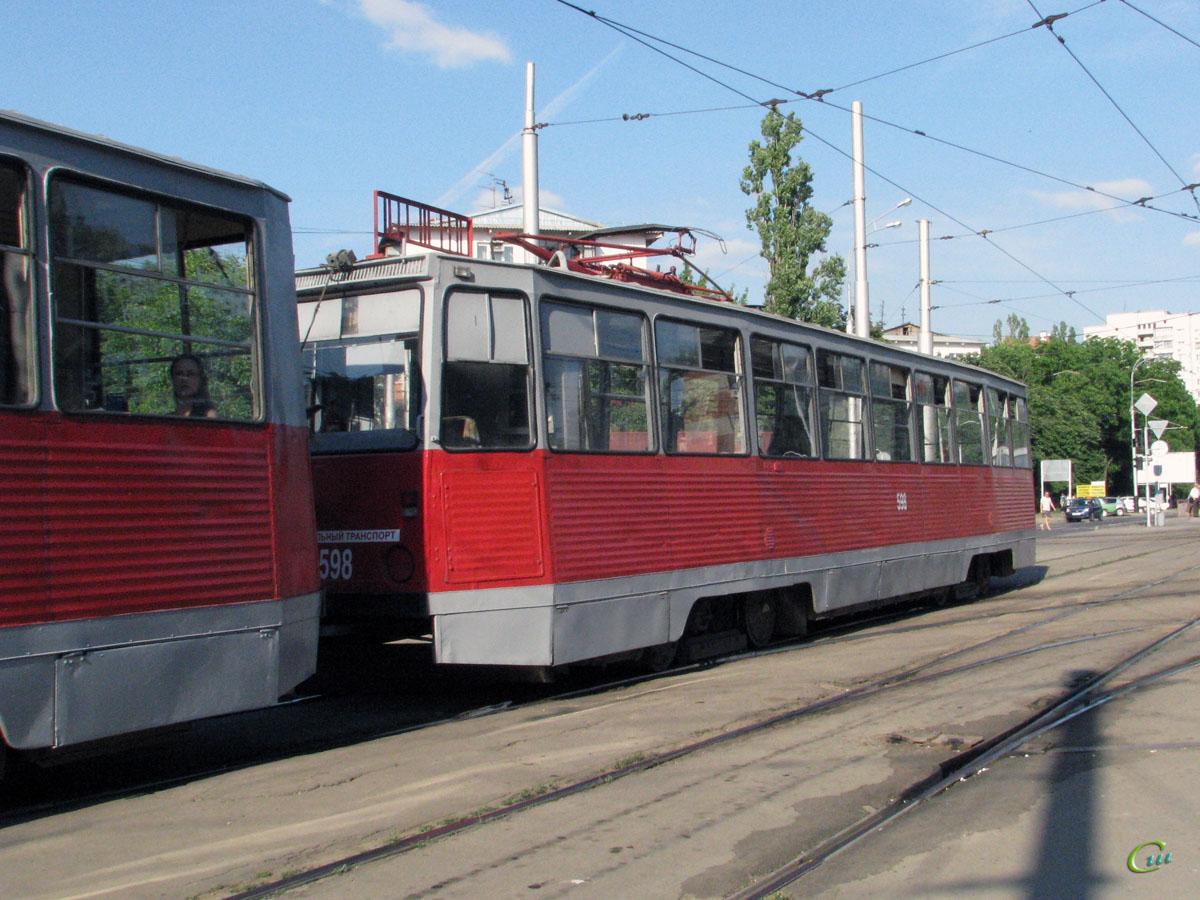 Краснодар. 71-605 (КТМ-5) №598