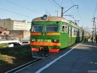 Санкт-Петербург. ЭР2Т-7195