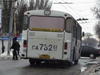 Таганрог. Mercedes-Benz O307 са732