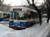 Москва. ЗиУ-682Г00 №0407