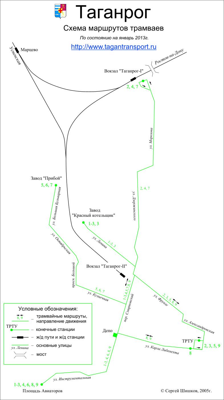 Таганрог. Схема маршрутов трамваев Таганрога по состоянию на январь 2013 года (актуальная на сегодняшний день)
