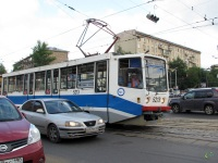 Москва. 71-608КМ (КТМ-8М) №5213