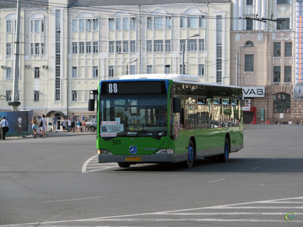 Харьков. Mercedes-Benz O530 Citaro AX0797AA